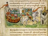 Келембет С. Н. Князь Олег Вещий и поход руси на Константинополь