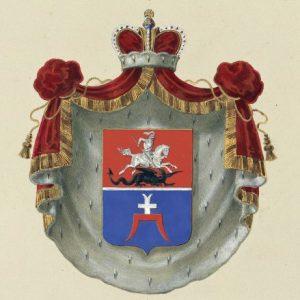 Пузына